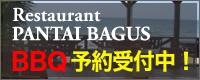 Restaurant PANTAI BAGUS